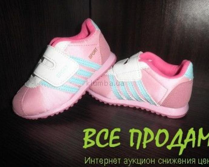 Супер кроссовочки для маленькой леди!