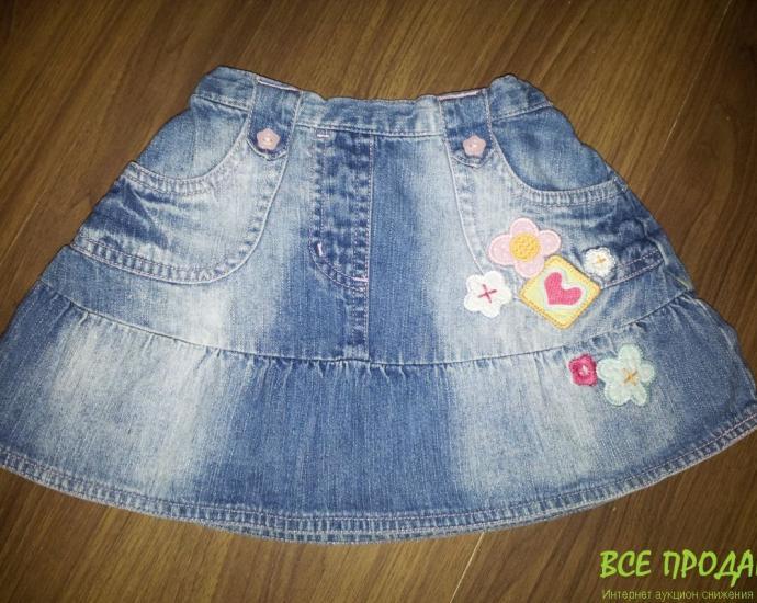 Спідничку джинсову