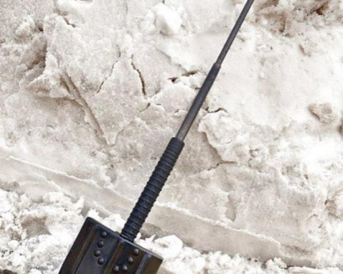 Наконечник — лопатка BS-01