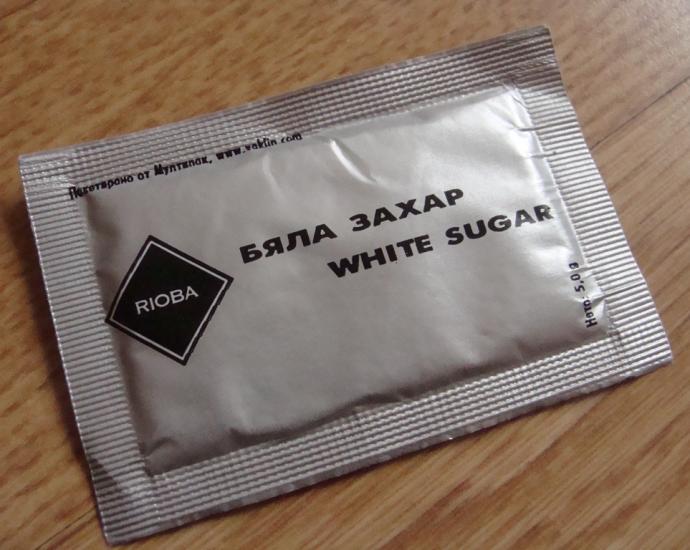 Пакетики с сахаром № 112-123