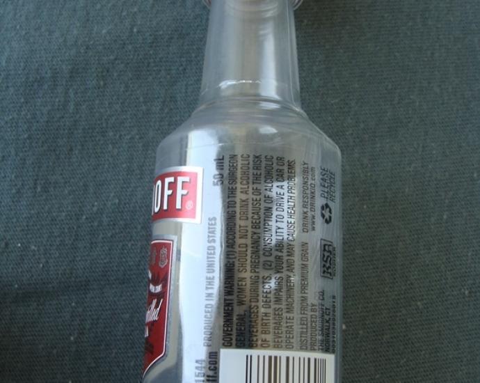 Бутылочки в коллекцию. 0, 05 л.  Пустая. № 3