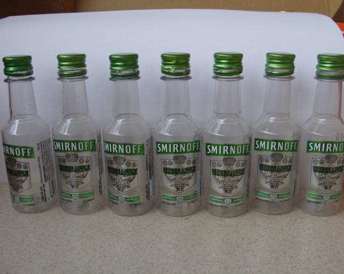 Бутылочки в коллекцию. 0, 05 л.  Пустые . № 11