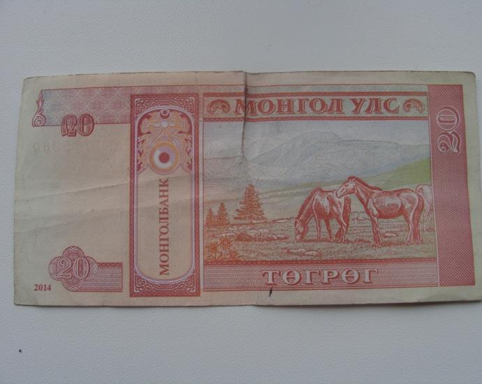 20 тугриков  Монголия