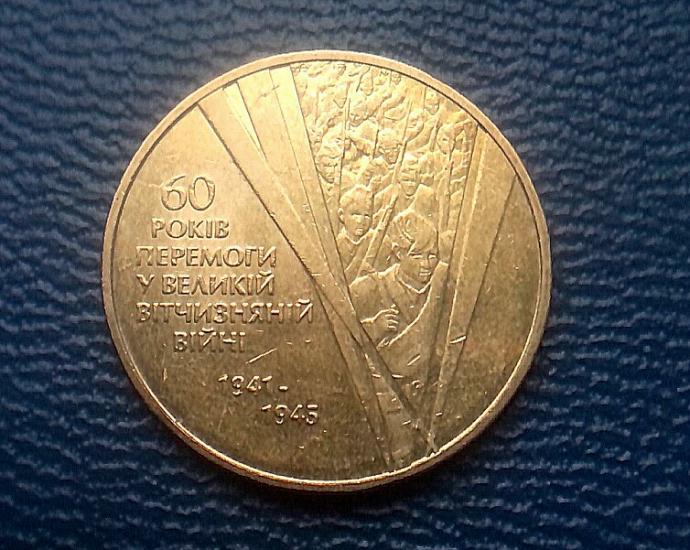 1 Гривна 60-65-70 лет Победы. Комплект.