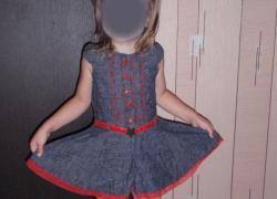 Супер! Платье с ремешком для принцессы 92р