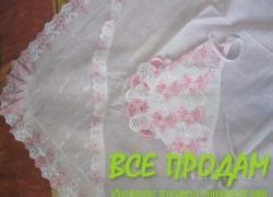https://vseprodam.com.ua/getImage?w=200&fromfile=uploaded/173478/p19i8sn59r106pa422gq7vpmm24.jpg