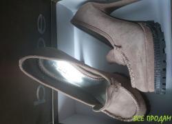 Туфли, натуральный замш