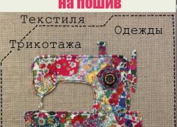 https://vseprodam.com.ua/getImage?w=200&fromfile=uploaded/174004/p1a3otmpbvfot15bvjitgoncrh4.png