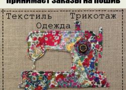 https://vseprodam.com.ua/getImage?w=200&fromfile=uploaded/174006/p1a3otvsrrbv1fap1fr9j3c14og4.png