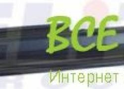 https://vseprodam.com.ua/getImage?w=200&fromfile=uploaded/174161/p1akds9afj1o313in4fb7lr11mp4.jpg