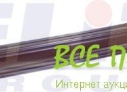 https://vseprodam.com.ua/getImage?w=200&fromfile=uploaded/174162/p1akdsc4tcfdkkbf1da3mgn1di04.jpg