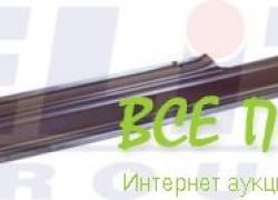 https://vseprodam.com.ua/getImage?w=200&fromfile=uploaded/174163/p1akdsf0vqlkt16d2f471kit1m3u4.jpg