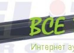 https://vseprodam.com.ua/getImage?w=200&fromfile=uploaded/174164/p1akdshdh1ugontnrm39sj1okk4.jpg