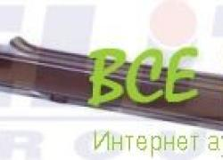 https://vseprodam.com.ua/getImage?w=200&fromfile=uploaded/174166/p1akdsnkfq1hm2cuta981fkt5qn4.jpg