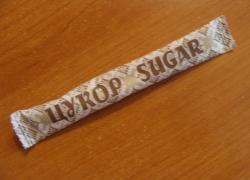 847. Пакетик с сахаром. Украина