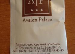 849. Пакетик с сахаром. Украина