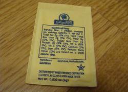 Пакетики с сахаром № 244 - 278