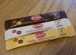 Пакетики с сахаром № 410.   3шт по 5 гр - один лот