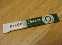 Пакетики с сахаром № 830 -840