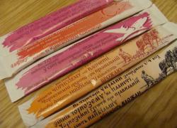 Пакетики с сахаром № 945 Остатки одним лотом