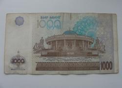 1000 Сум Узбекистан