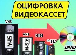 https://vseprodam.com.ua/getImage?w=200&fromfile=uploaded/175329/uByVtV.jpg