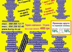 https://vseprodam.com.ua/getImage?w=200&fromfile=uploaded/175608/1.jpg
