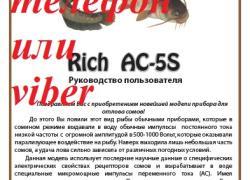 https://vseprodam.com.ua/getImage?w=200&fromfile=uploaded/175609/screenshot1_5d20a2d0b74aa.jpg