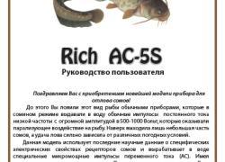 https://vseprodam.com.ua/getImage?w=200&fromfile=uploaded/175610/3_5d3703753e572.jpg