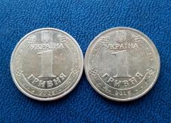 1 Гривна 60-70 лет Победы. 2 шт.