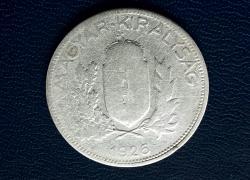 Венгрия 1 Пенго 1926г. Серебро.