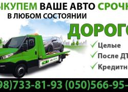 https://vseprodam.com.ua/getImage?w=200&fromfile=uploaded/175702/изображение_viber_2021-09-06_10-21-26.jpg