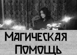 https://vseprodam.com.ua/getImage?w=200&fromfile=uploaded/175703/01.jpg