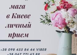 https://vseprodam.com.ua/getImage?w=200&fromfile=uploaded/175704/01.jpg