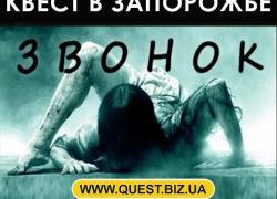 https://vseprodam.com.ua/getImage?w=200&fromfile=uploaded/175706/01.jpg