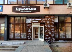 https://vseprodam.com.ua/getImage?w=200&fromfile=uploaded/175707/01.jpg