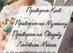 https://vseprodam.com.ua/getImage?w=200&fromfile=uploaded/175708/01.jpg